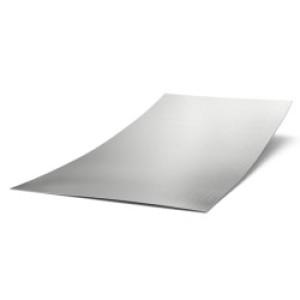 Лист белый 1,25*2м толщ. 0,4  в пленке