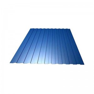 Профнастил С8 синий т.0,35 1,5м