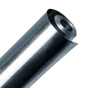 Фольга 50 мкр 1,0х10(10м2)